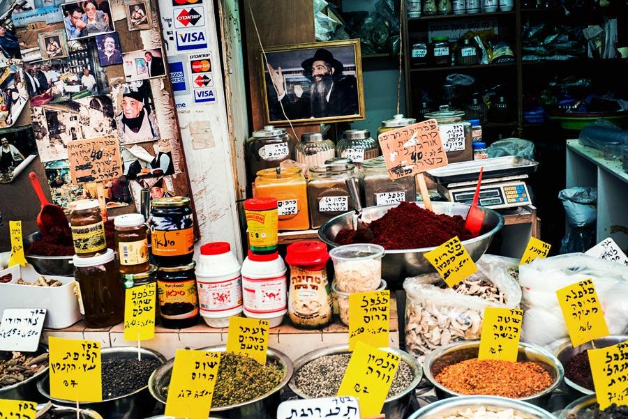 Mahane Yehuda Market in Jerusalem