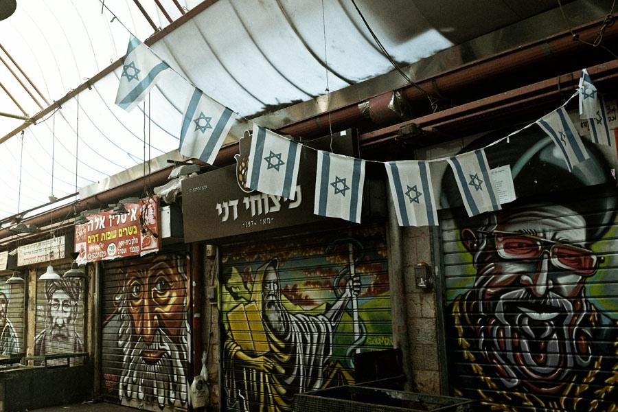Am Shabbat in Jerusalem, Mahane Yehuda Market
