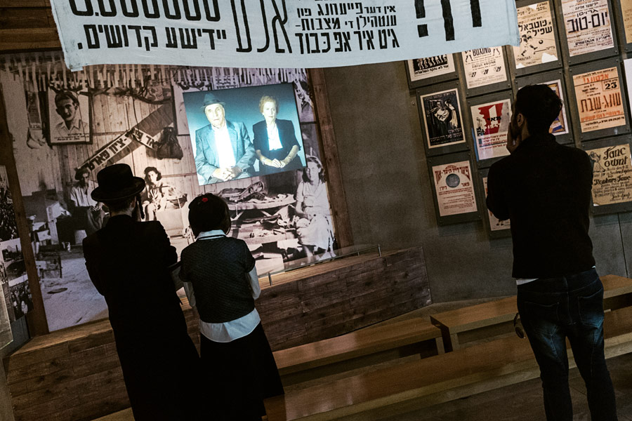 Gedenkstätte Yad Vashem in Jerusalem