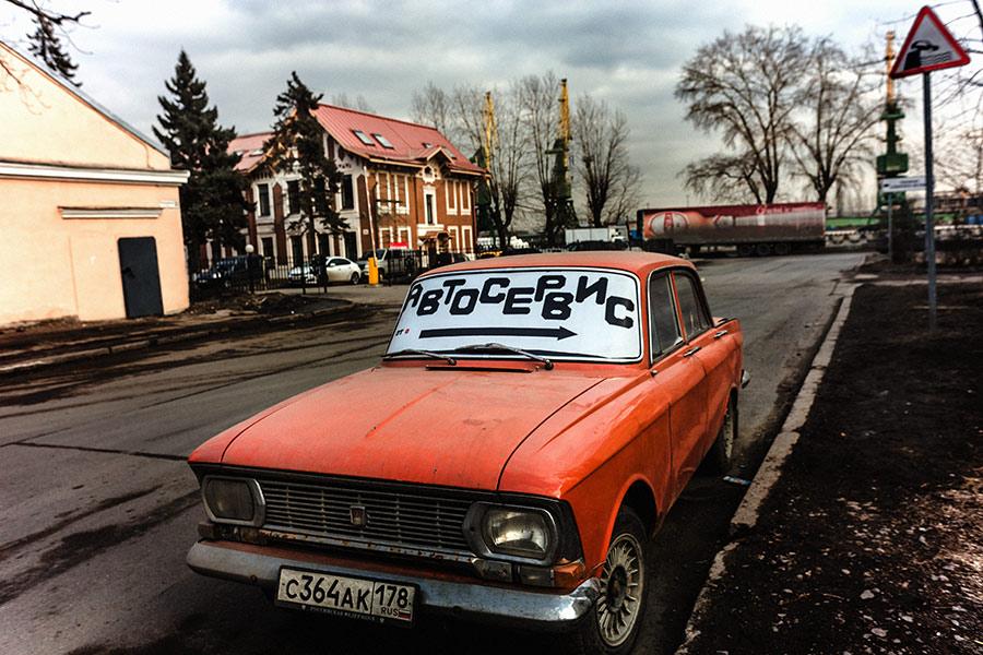 St. Petersburg - Saint Petersburg: Kanonersky Ostrov