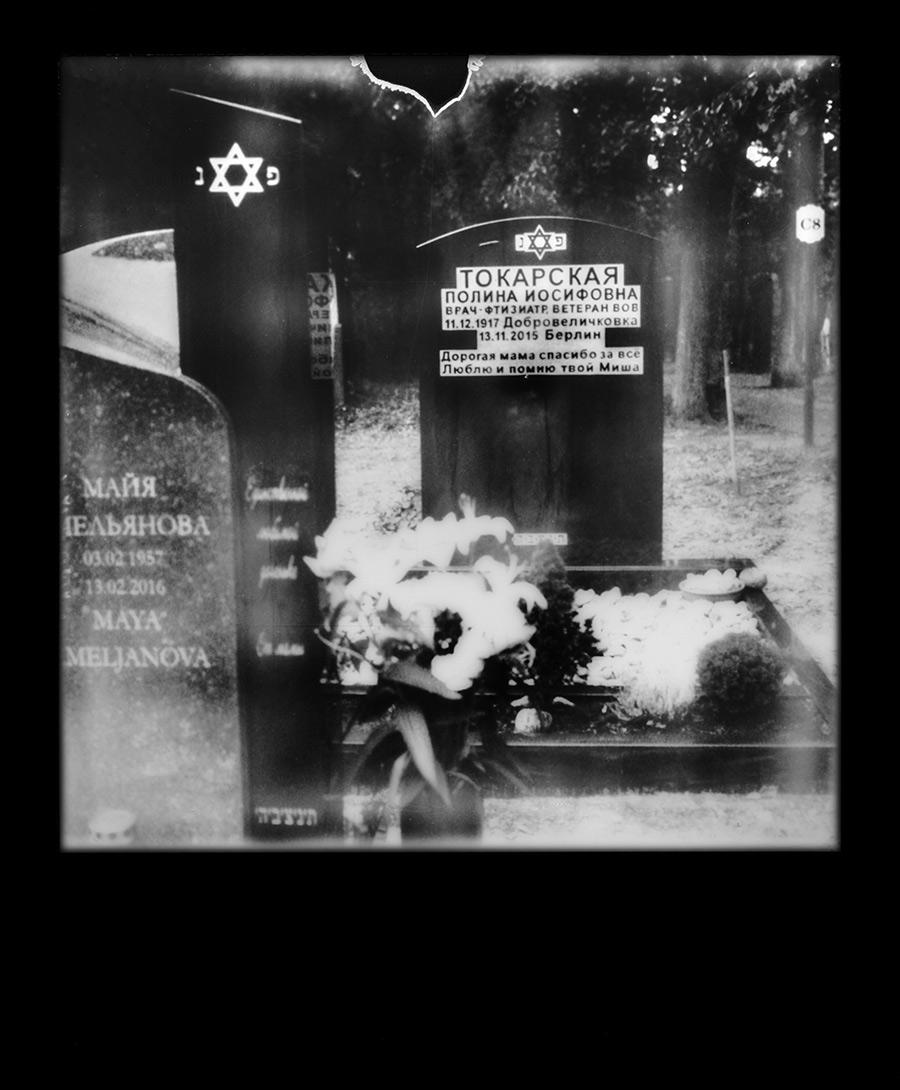 juedischer-friedhof-weissensee
