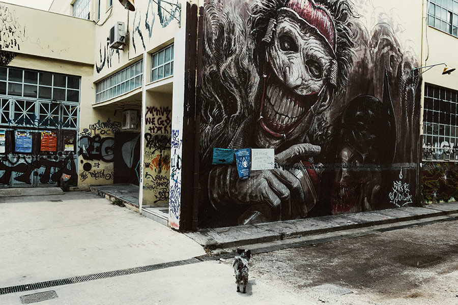 Athen, Griechenland (Mai 2017) - Hochschule der Bildenden Künste Athen