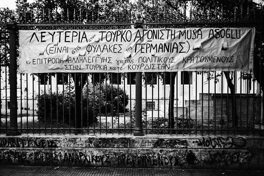 Athen, Griechenland (Mai 2017)