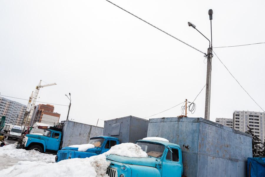 Charkow (Ostukraine, Februar 2019)