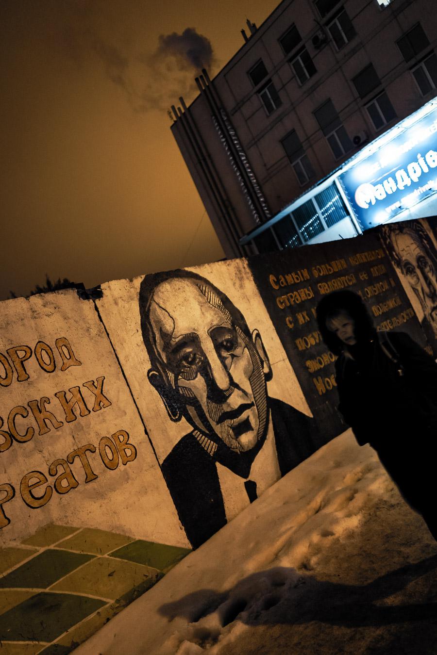 Charkiw (Ostukraine, Februar 2019)